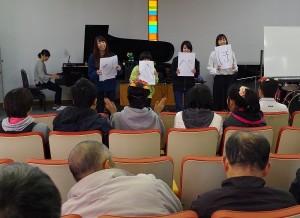 育心園1月コンサート2